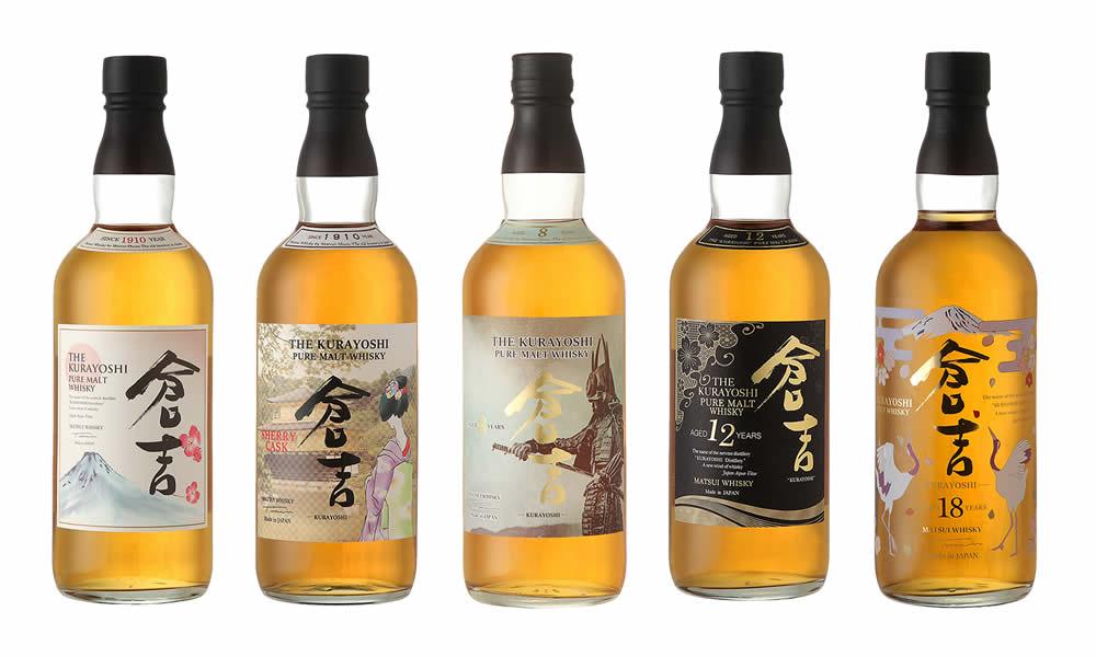 Kurayoshi Wisky bottles