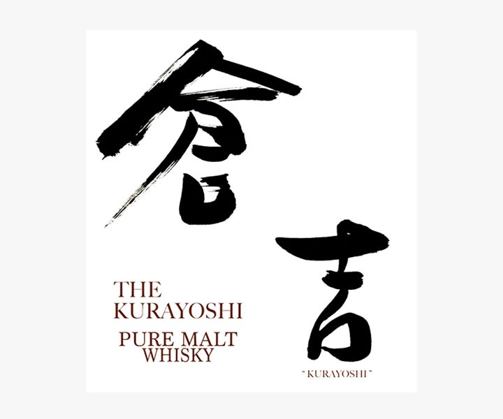 Kurayoshi – Japanese Pure Malt Whisky